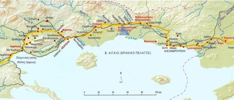 Εγνατία Οδός: Η διαδρομή από Αμφίπολη-Φίλιππους-Νεάπολη-Τόπειρο-Μοσυνούπολη-Τραϊανούπολη-Βήρα