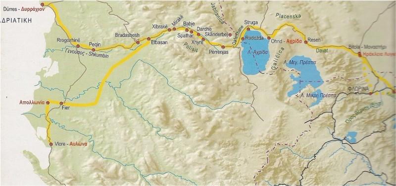 Εγνατία Οδός: Η διαδρομή από Δυρράχιο-Αχρίδα-Ηράκλεια