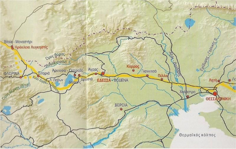 Εγνατία Οδός: Η διαδρομή από Ηράκλεια-Έδεσσα-Πέλλα-Θεσσαλονίκη