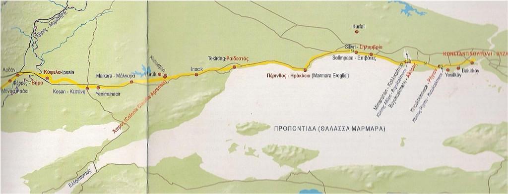 Εγνατία Οδός: Η διαδρομή από Αρδάνιο-Ίψαλα-Μάλγαρα-Ραιδεστό-Ρήγιο-Κωνσταντινούπολη