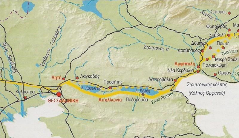 Εγνατία Οδός: Η διαδρομή από Θεσσαλονίκη-Λητή-Απολλωνία-Αμφίπολη
