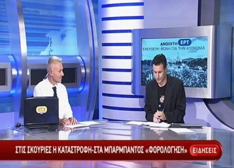 EΡΤ-3: Η εκδήλωση για τη φορολογία της ELDORADO GOLD (3/11/2014 - Η εκδήλωση έγινε στις 1/11/2014 στο Δημαρχείο Θεσσαλονίκης)
