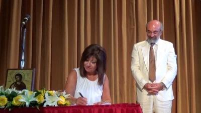 Ο κ. Ελένη Ιντζεπελίδου-Συτμαλίδου, αναπληρώτρια εκπρόσωπος της ΠΕΔ ΑΜΘ στη Δημοσυνεταιριστική Έβρος Α.Ε., στην τελετή ορκομωσίας των μελών του ΔΣ την 25/08/2014