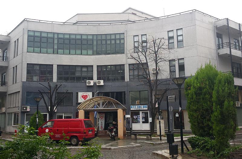 Παλιό Δημαρχείο Αλεξανδρούπολης (14/11/2014 13:00)