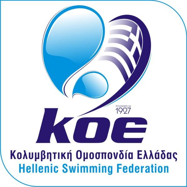 Κολυμβητική Ομοσπονδία Ελλάδας
