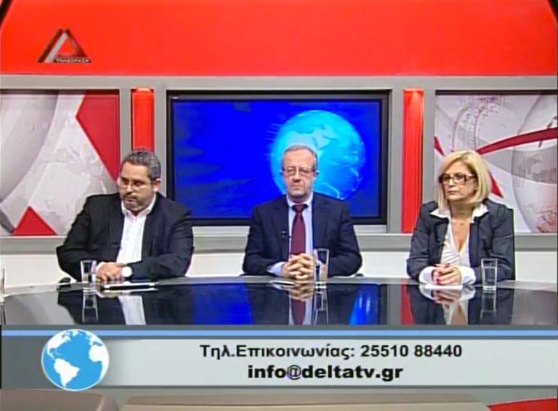 Σταυράκογλου, Ζαπάρτας, Τσιαούση (Πολιτικό Βαρόμετρο, Δέλτα Τηλεόραση, 16/12/2014 22:10)