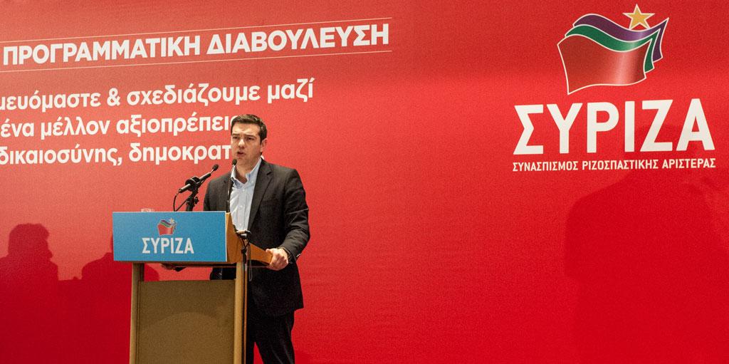 Ο Αλέξης Τσίπρας στην Περιφερειακή Συνδιάσκεψη Ανοιχτής Διαβούλευσης στην Αλεξανδρούπολη (21/12/2014)