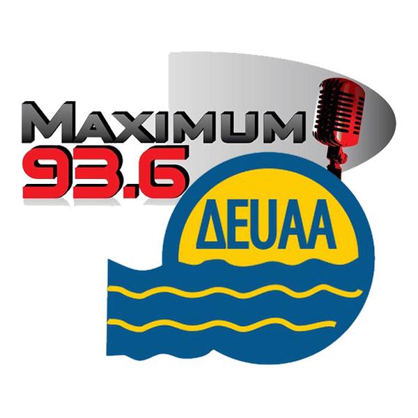 Δ.Ε.Υ.Α.Α. - Maximum FM 93,6