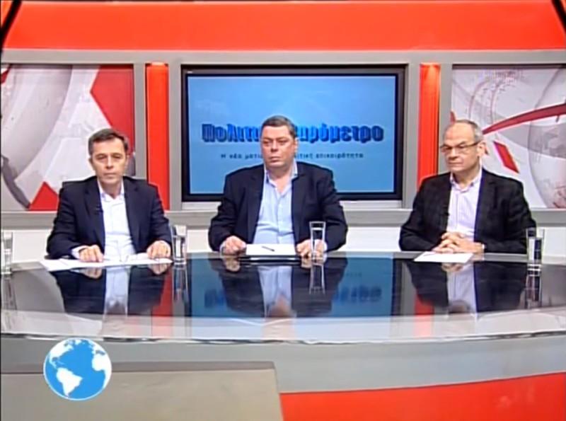 Ρούφος, Χέλης, Μανωλόπουλος (Πολιτικό Βαρόμετρο, Δέλτα Τηλεόραση, 22/12/2014 22:37)