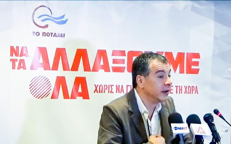 Ο κ. Σταύρος Θεοδωράκης από το Ποτάμι στη συνέντευξη τύπου στην Αλεξανδρούπολη την Κυριακή 4/1/2015