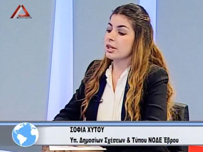 Σοφία Χύτου στο Πολιτικό Βαρόμετρο (Δέλτα Τηλεόραση, 6/1/2015)