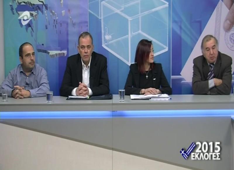 Χανός, Βουτσά, Πλακογιάννης, Στράκος (Εκλογές 2015, ΘράκηΝΕΤ, 14/1/2015 22:14)