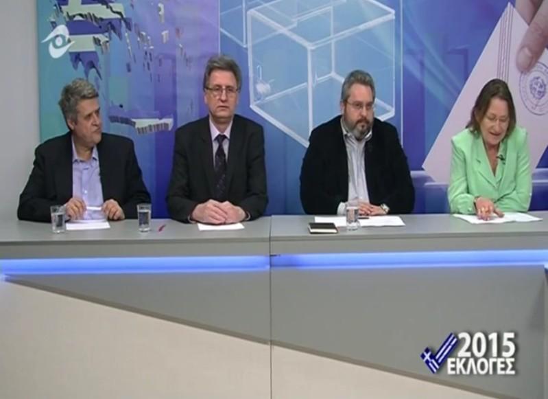 Σταυράκογλου, Πατσιά, Βασιλακάκης, Τσίγκας (Εκλογές 2015, ΘράκηΝΕΤ, 15/1/2015 23:07)