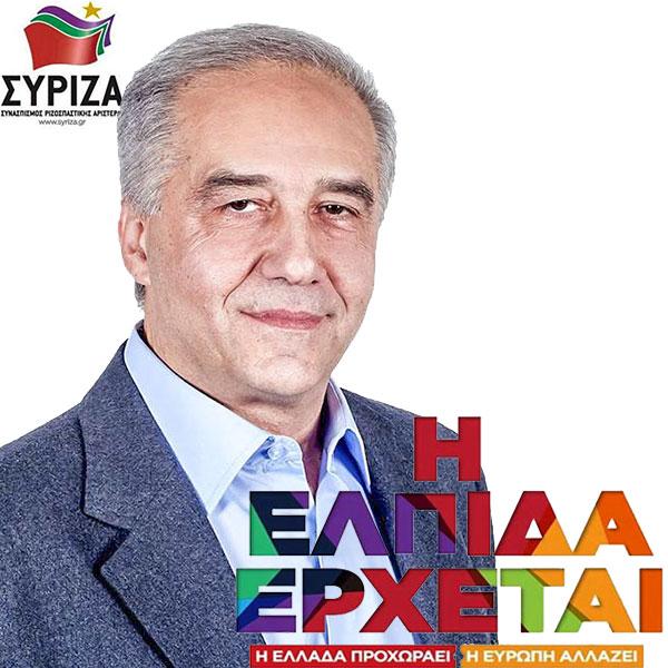Κώστας Κυργιαλάνης, υποψήφιος βουλευτής ΣΥΡΙΖΑ