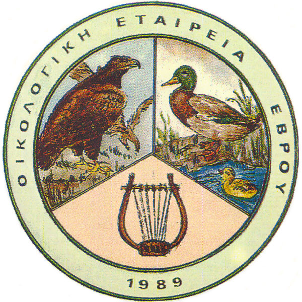Οικολογική Εταιρεία Έβρου