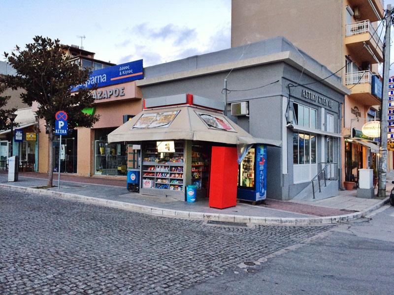 Ακίνητα-κληροδοτήματα 1ου Γυμνασίου Αλεξανδρούπολης προς 8ετή εκμίσθωση