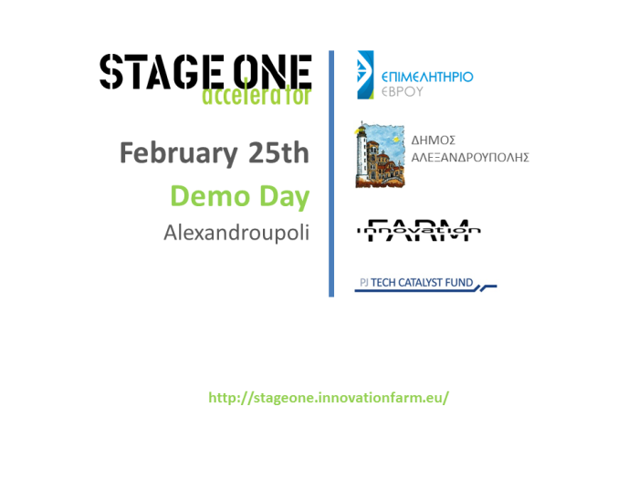 Stage One - Demo Day (Αλεξανδρούπολη 25/2/2015)