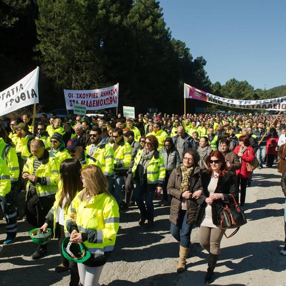 Πορεία εργαζομένων στα χρυσωρυχεία της Ελληνικός Χρυσός στη Χαλκιδική (4/3/2015)