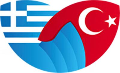 Πρωτόκολλο συνεργασίας δήμων και επιμελητηρίων Ελλάδας και Τουρκίας