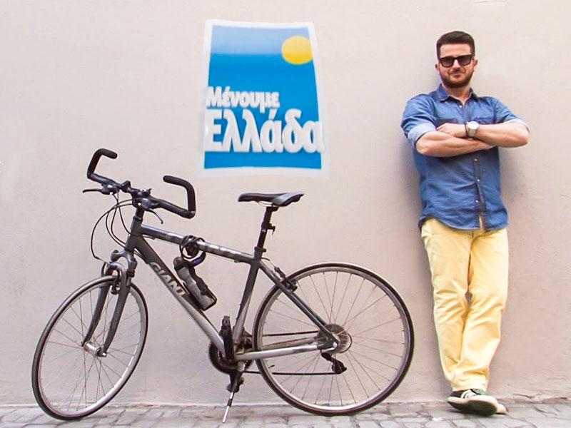 Ο Στέλιος Βραχιόλογλου στο Μένουμε Ελλάδα για την Αλεξανδρούπολη την Τρίτη 31/3/2015 στις 13:00