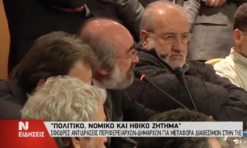 Ο κ. Λαμπάκης στη συνάντηση ΚΕΔΕ - αναπληρωτή υπουργού οικονομικών κ. Μάρδα (ΝΕΡΙΤ 21/4/2015, 17:59)