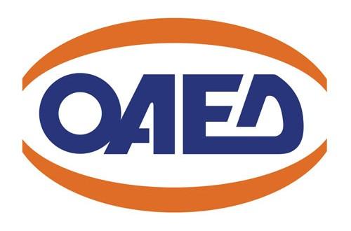 Οργανισμός Απασχόλησης Εργατικού Δυναμικού (ΟΑΕΔ)