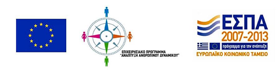 ΟΑΕΔ Πρόγραμμα Κοινωφελούς Εργασίας σε Δήμους 2015
