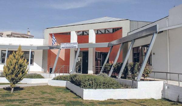 Πολυκοινωνικό Κέντρο Δήμου Αλεξανδρούπολης