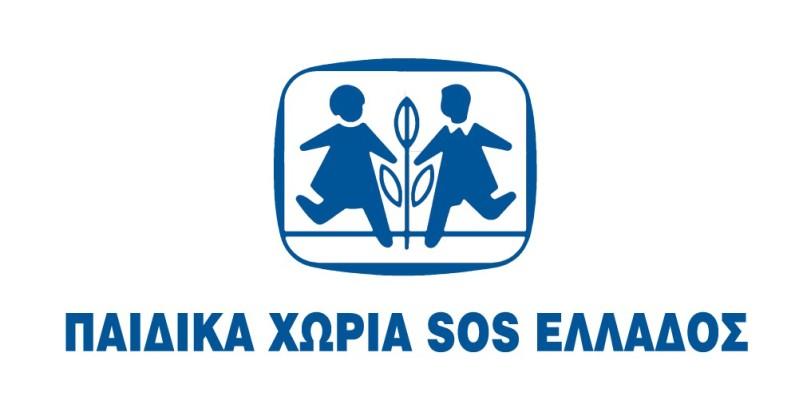 Παιδικά Χωριά SOS Ελλάδοσ