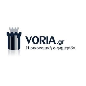 voria.gr - Η οικονομική e-εφημερίδα