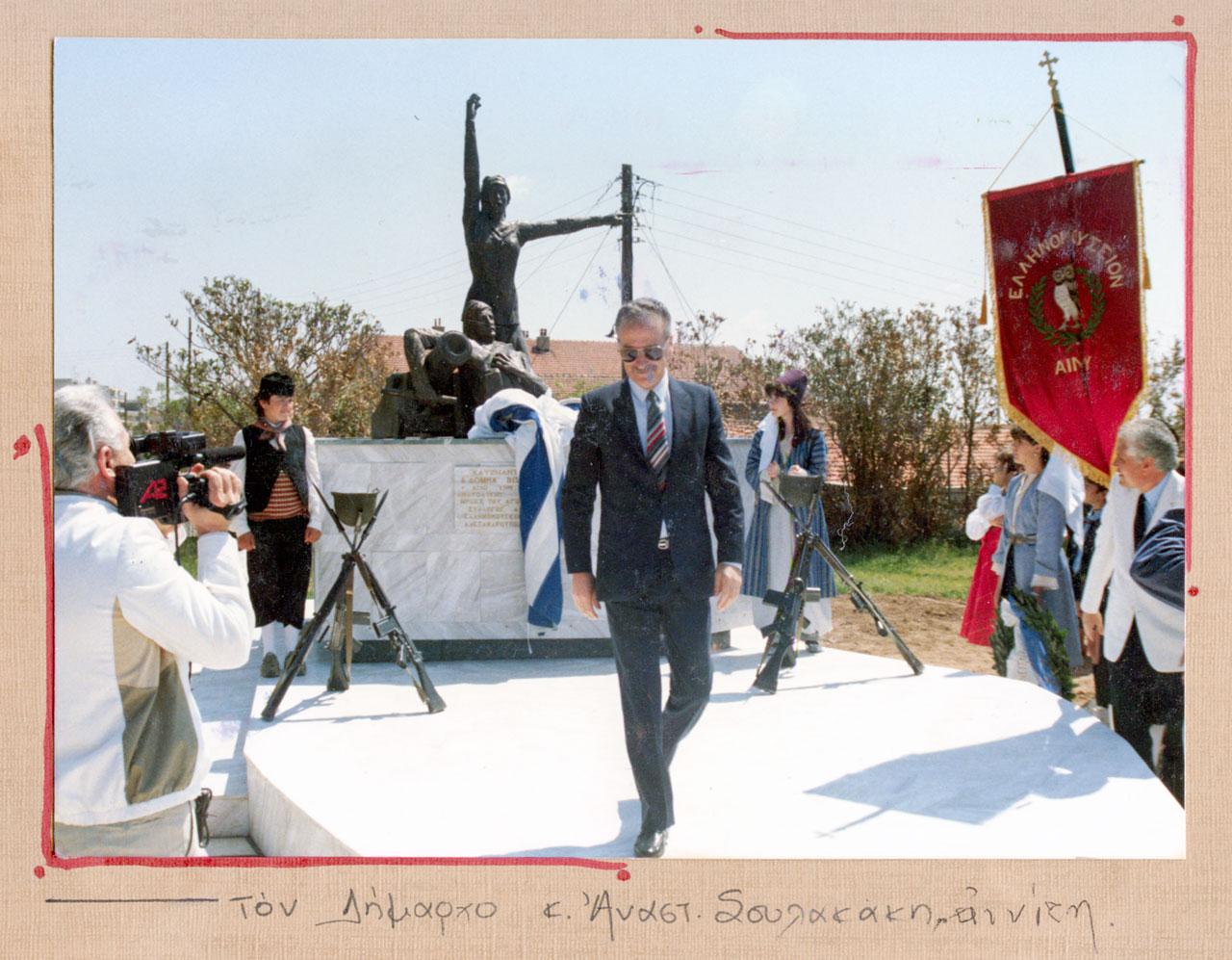 Το άγαλμα των Βισβίζηδων αποκαλύπτεται από τον δήμαρχο κ. Τάσο Σουλακάκη (24/5/1987)