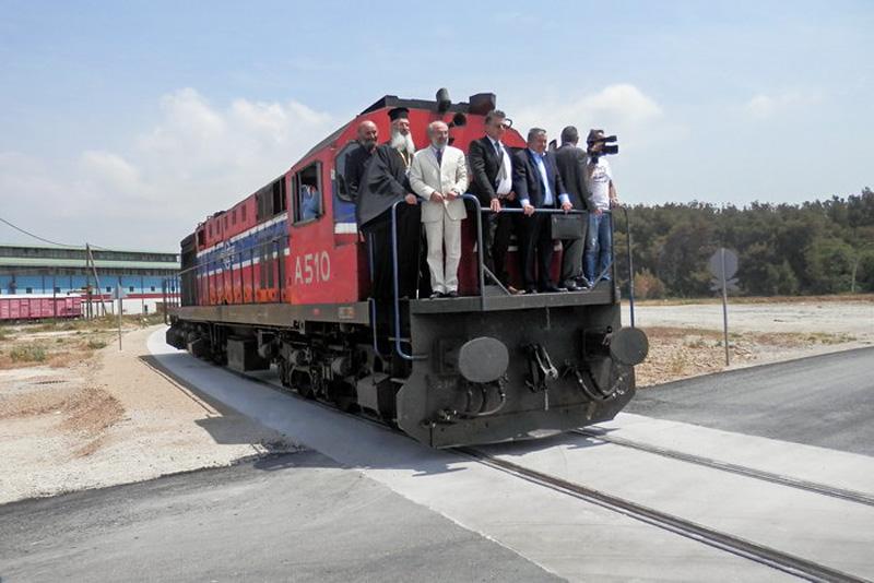 Από τα εγκαίνια της σιδηροδρομικής σύνδεσης του νέου προβλήτα του λιμένα με το σιδηροδρομικό δίκτυο (20/05/2015)