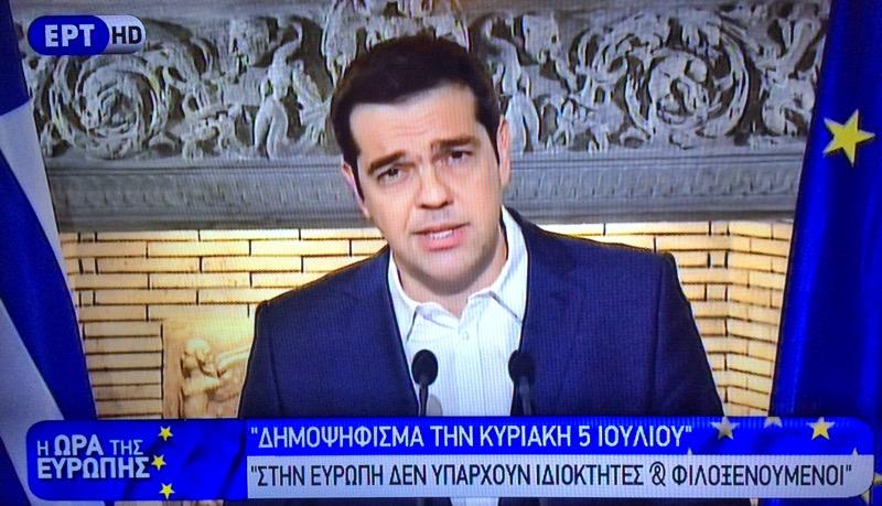 Ο πρωθυπουργός της Ελλάδας, κ. Αλέξης Τσίπρας ανακοινώνει λίγο μετά τη 01:00 την απόφασή του για διεξαγωγή δημοψηφίσματος την Κυριακή 5/7/2015.
