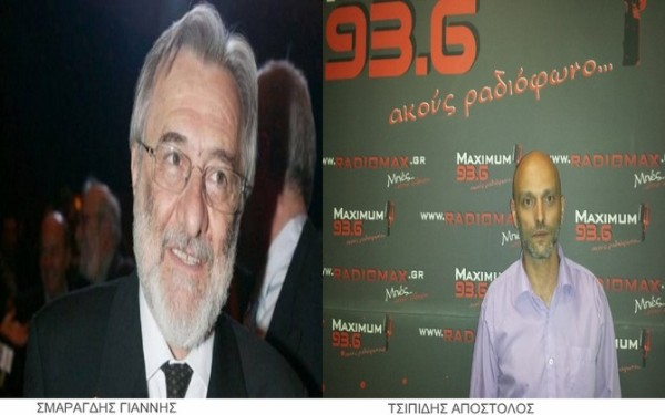 Σμαραγδής-Τσιπίδης - Κοινή συνέντευξη στο Maximum FM 93,6 στις 25/5/2015