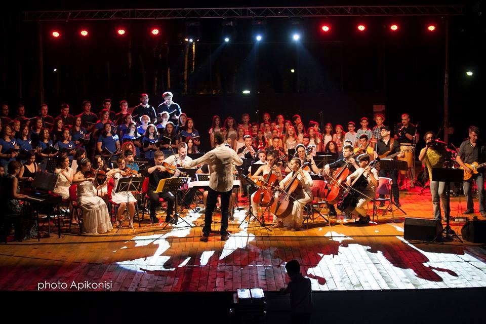 Χίλια Χρόνια και Δημοτικό Ωδείο Αλεξανδρούπολης (με μαέστρο το Δημήτρη Κανίδη) (Δημοτικό Κηποθέατρο Αλεξανδρούπολης, 3/7/2015)