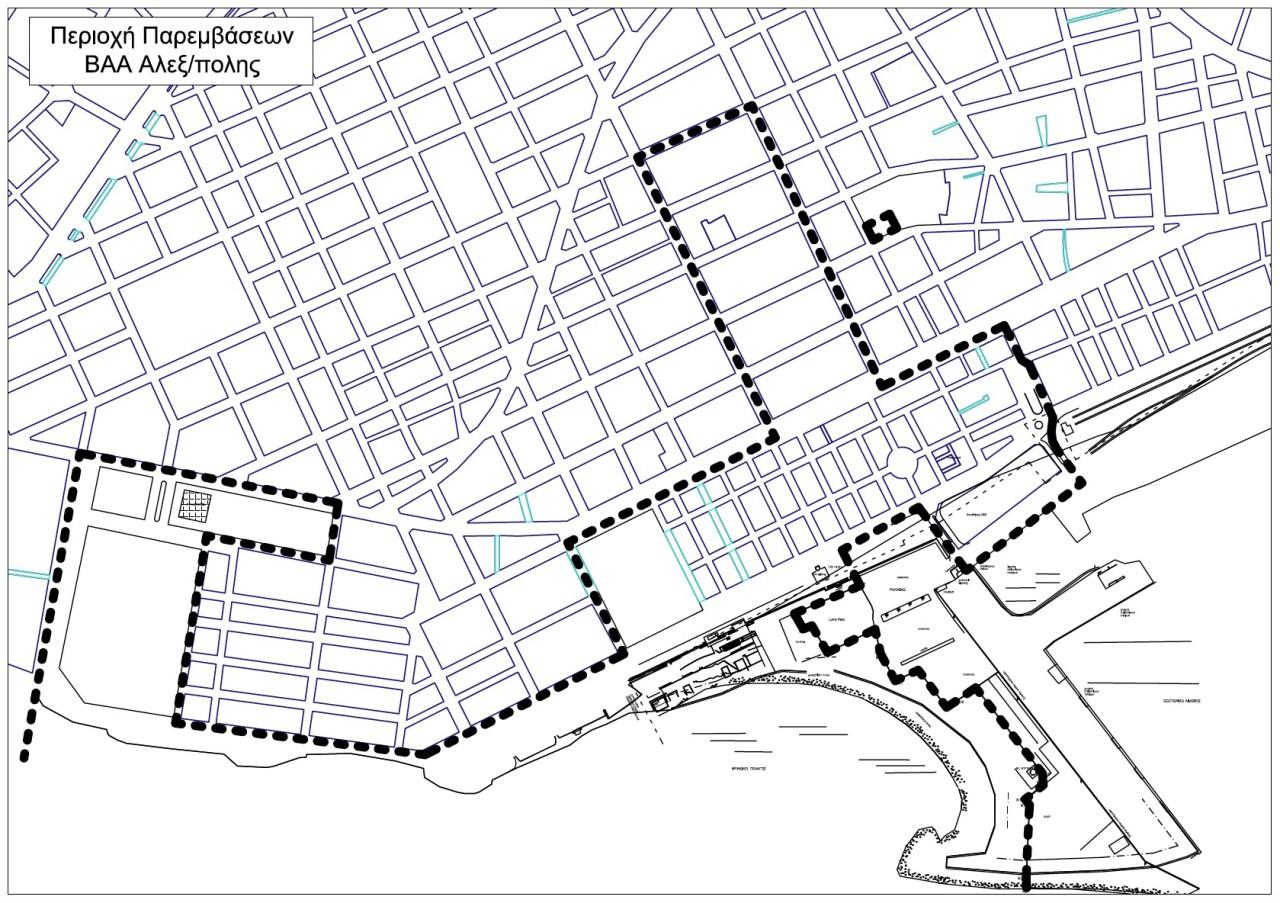 Περιοχή Παρεμβάσεων Βιώσιμης Αστικής Ανάπλασης (ΒΑΑ) Αλεξανδρούπολης