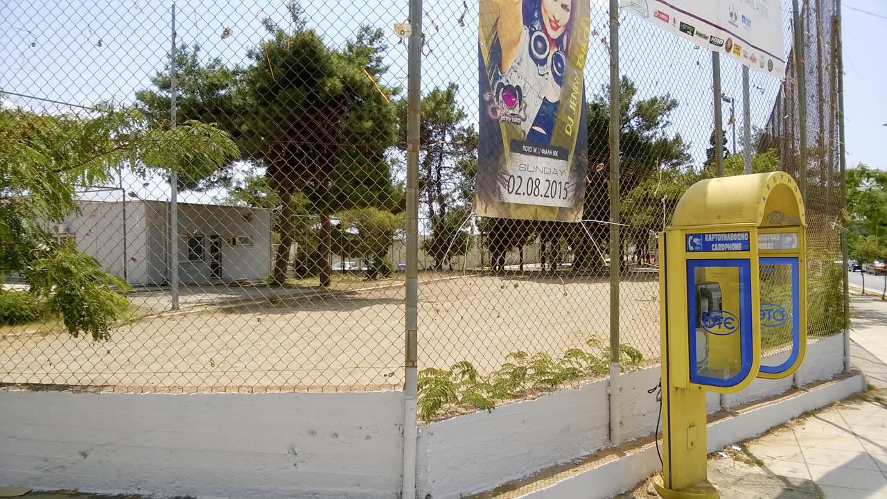 Κέντρο Νεότητας - Τρίτο Γήπεδο (beach volley (3/8/2015)