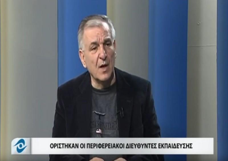 """Ο """"Ιερόθεος ο Καυσοκαλυβίτης"""" (γνωστός κατά κόσμον και ως Δημοσθένης Δούκας)  σχολιάζει τον """"κομματικό διορισμό"""" των Περιφερειακών Διευθυντών Εκπαίδευσης από την συγκυβέρνηση ΣΥΡΙΖΑ-ΑΝΕΛ (ΘράκηΝΕΤ, 3/9/2015)"""