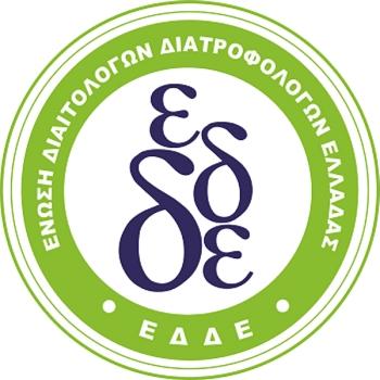 Ένωση Διαιτολόγων Διατροφολόγων Ελλάδας