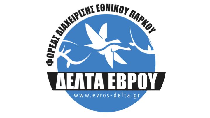 Φορέας Διαχείρισης Εθνικού Πάρκου Δέλτα Έβρου
