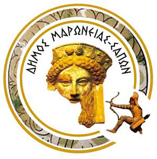 Δήμος Μαρωνείας-Σαπών