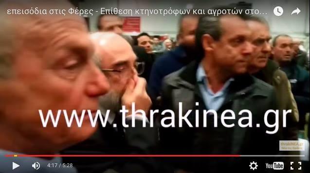 Ο δήμαρχος Αλεξανδρούπολης κ. Ευάγγελος Λαμπάκης (δίπλα στον υπουργό κ. Σγουρίδη και τον δήμαρχο Κομοτηνής κ. Πετρίδη) χαϊδεύει αμήχανα το μουσάκι του ενώ δίπλα έχει ξεσπάσει καυγάς... (11/12/2015, Φέρες)