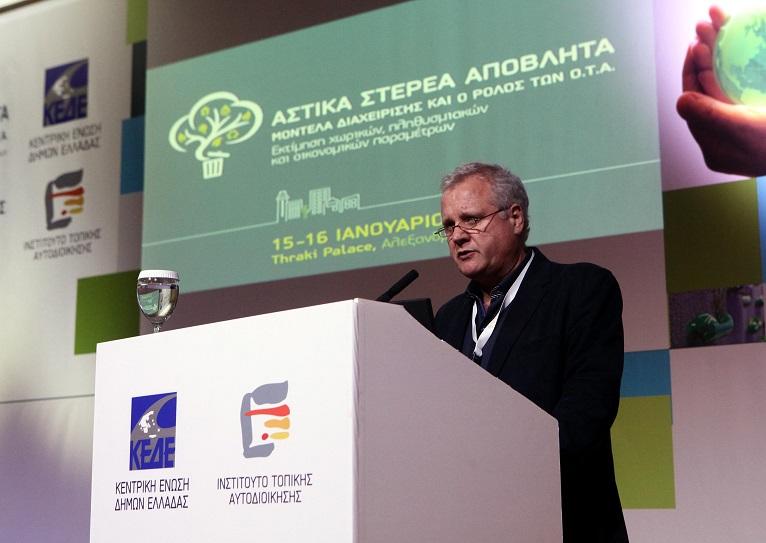 Βασίλης Λιόγκας, σύμβουλος του αναπληρωτή υπουργού περιβάλλοντος και ενέργειας, κ. Τσιρώνη (συνέδριο ΚΕΔΕ για Διαχείριση Στερεών Αποβλήτων στην Αλεξανδρούπολη, 15/1/2016)