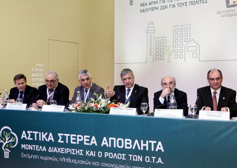 Συνέδριο ΚΕΔΕ για Διαχείριση Στερεών Αποβλήτων στην Αλεξανδρούπολη (15/1/2016)