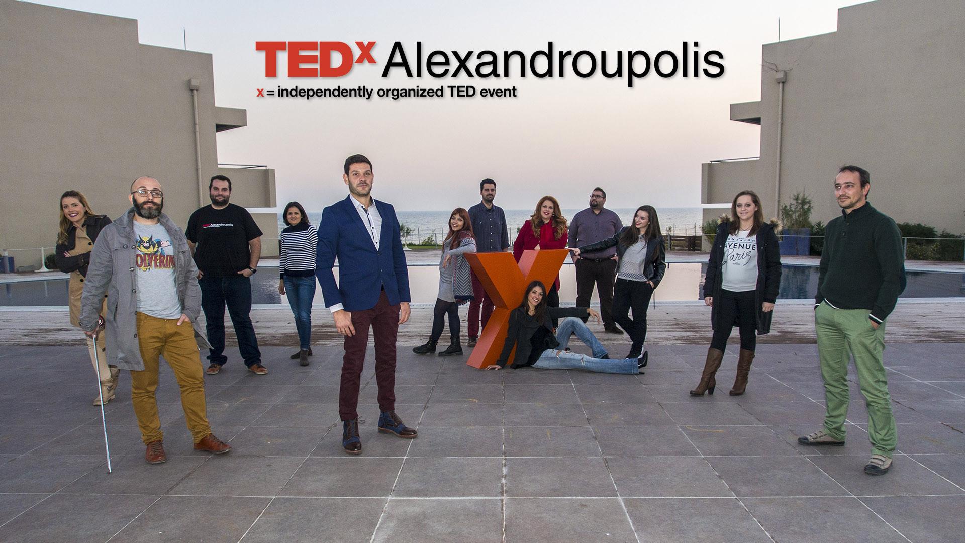 Η ομάδα του TEDx Alexandroupolis