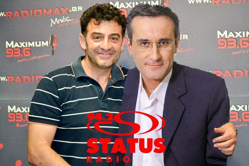 Δημήτρης Κολιός (Maximum FM 93,6) - Σταύρος Αποστολίδης (Status Radio 94,2)