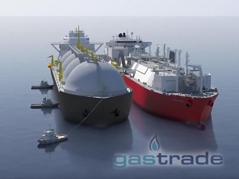 ΑΣΦΑ Αλεξανδρούπολης (LNG, Gastrade ΑΕ)