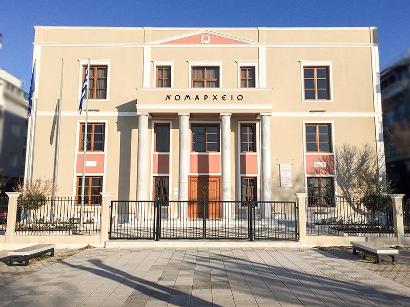 Νομαρχείο Π.Ε. Έβρου (φωτό: 23/2/2016)