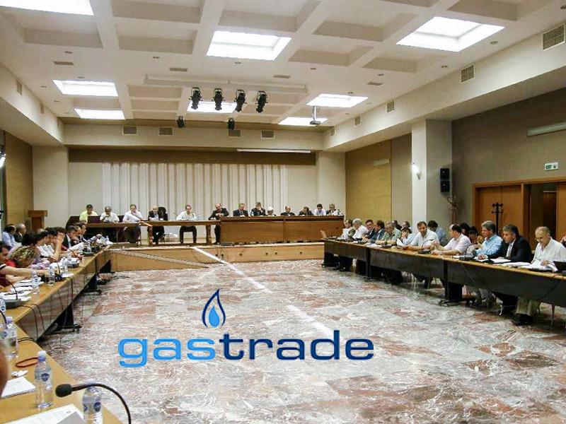 Περιφερειακό Συμβούλιο ΜΠΕ ΑΣΦΑ Αλεξανδρούπολης της Gastrade ΑΕ (17/12/2012)