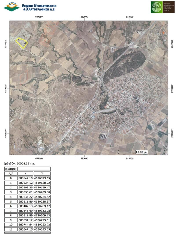 Κτηματογραφικό απόσπασμα αγροτεμάχιου υπ' αριθμ. 4608Β αγροκτήματος Φερών που προορίζεται για κατασκευή και λειτουργία Δημοτικού Σφαγείου (ΑΕΠΟ έργου, ΑΔΑ: ΩΥΤΑΟΡ1Υ-ΡΜ9)